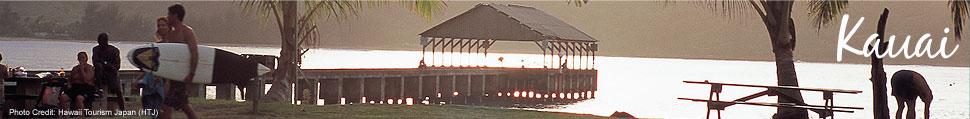 kauai-header